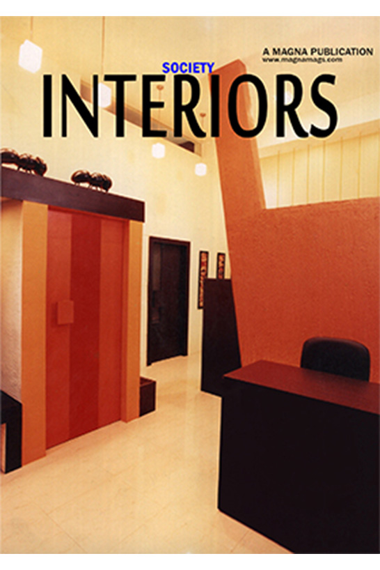 Society Interiors, Marching Ants